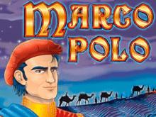 Бонусы Вулкан, аппарат Marko Polo