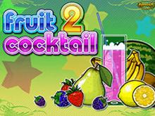 Играть с бонусами в автомат Fruit Cocktail 2