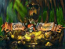 Ghost Pirates и бездепозитный бонус в казино Вулкан