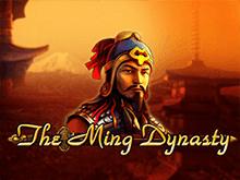 Автоматы с бонусами Вулкан - The Ming Dynasty