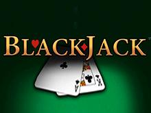 Blackjack Professional Series – популярная азартная игра в Вулкан 24